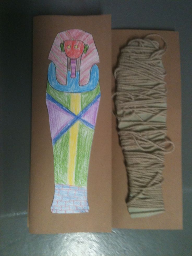 Egyptian Art Folded Paper With Wrapped Mummy Inside