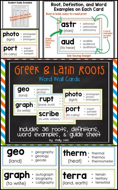 Greek and Latin Roots Word Wall Cards. Great way to present and reinforce Greek and Latin root meanings! Includes student guide sheet for notebooks. Perfect for grades 4-8!