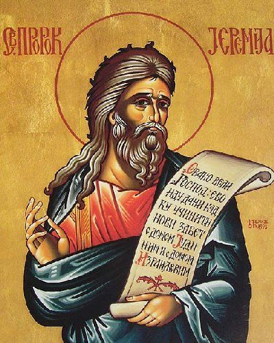 http://www.mitropolija.com/wp-content/uploads/2014/05/sveti_prorok_jeremija1.jpg