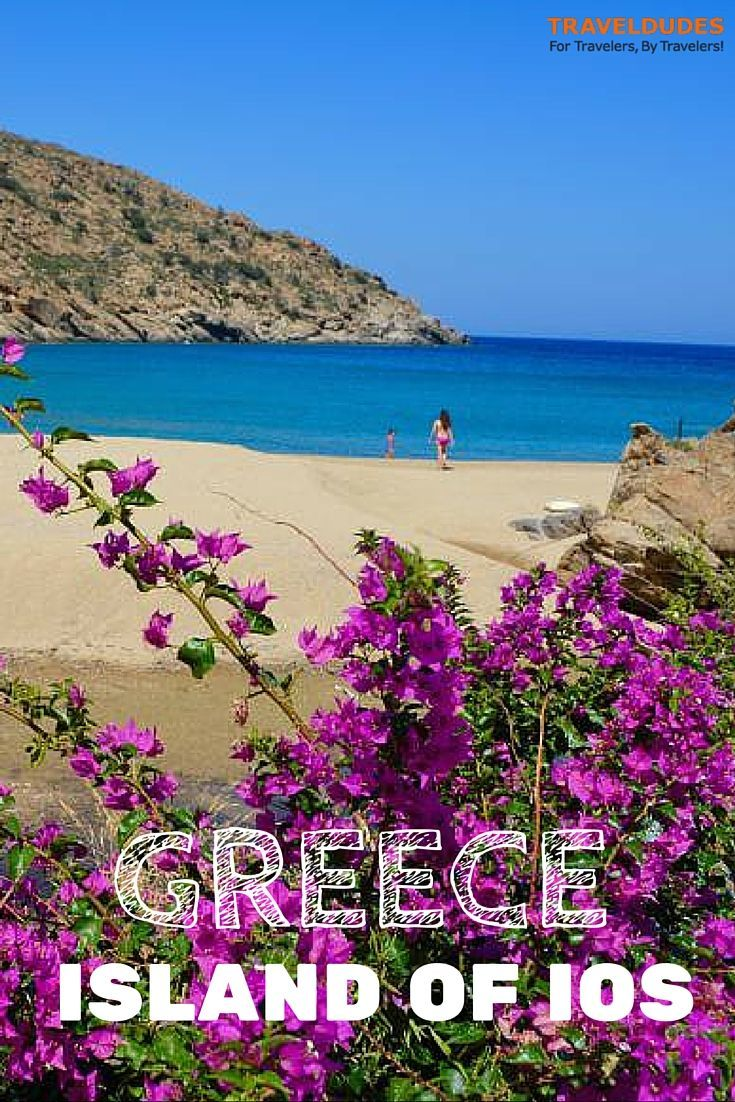 Beach Life on the Island of Ios, Greece | Papas Beach is a beautiful cove off of the common tourist tracks of the Ios island life | Traveldudes Social Travel Blog & Community: