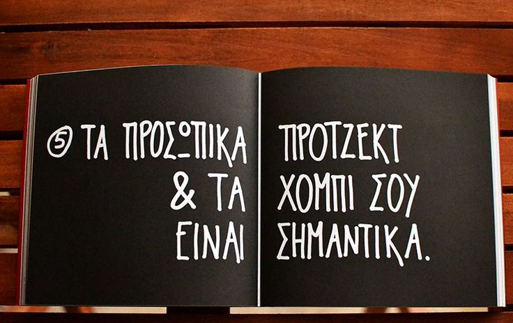 2 Βιβλία Του Austin Kleon Για Έμπνευση & Δημιουργία