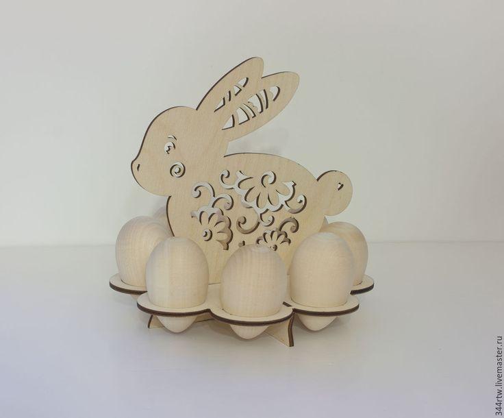 Купить или заказать Подставки под яйца пасхальные. в интернет-магазине на Ярмарке Мастеров. Деревянные заготовки для творчества. Фанера 4 мм. Подставка для 8 яиц.