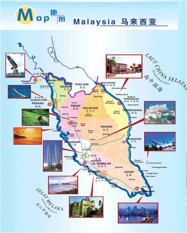 Map of Malaysia and some places of Interest. #Maps #travel #holiday