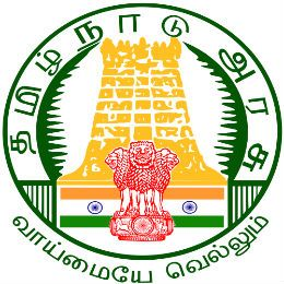 TNPSC Group 2 Recruitment 2015-2016 – Apply Online for 1863 Jr Co-Operative Auditor, Assistant & Other Posts. TNPSC Group 2 Recruitment 2015-2016:Tamil Nadu Public Service Commission (TN…