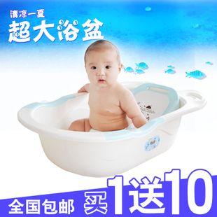 嬰兒浴盆 寶寶洗澡盆 兒童沐浴盆 嬰兒洗澡盆大號 正品全國包郵-淘寶網   Baby e, Baby, Bassinet