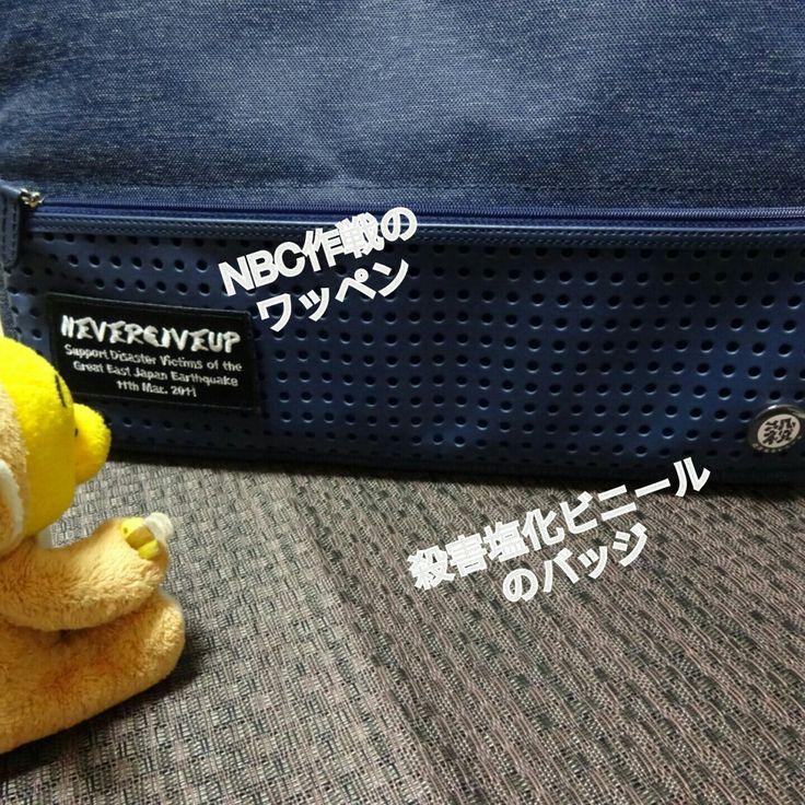 ひらくPCバッグの普及率が上がってきたので、プライベート用のひらくPCバッグをジブンナイズドさせてみました。 …