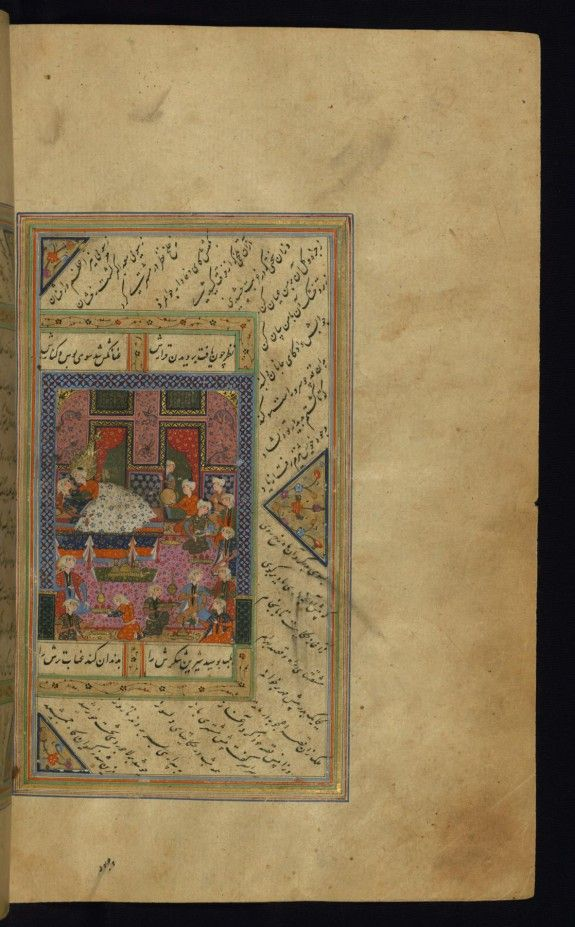 The Wedding Festivities of Yusuf and Zulaykha