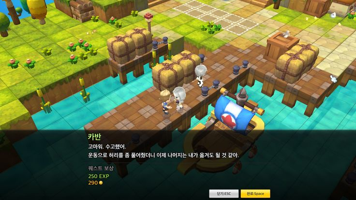 Maple Story 2: Interactions with Town People 3