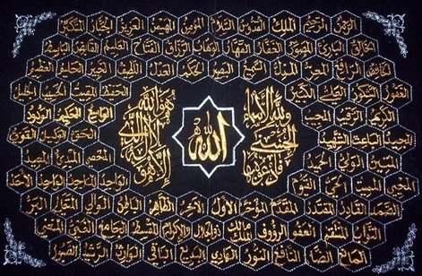 1010 Best Islamic Calligraphy Images On Pinterest