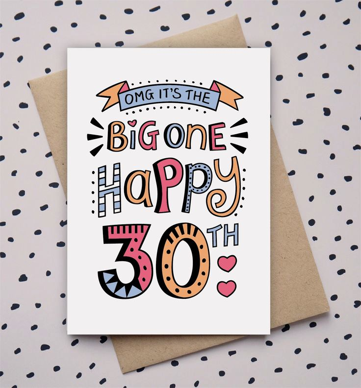 Omg Its The Big One 30th Birthday Card Hand Drawn Type Doodle