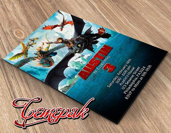 How To Train Your Dragon Movie-Birthday by Cemepak on Etsy