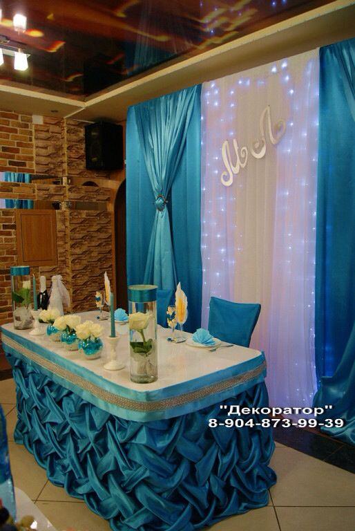 Your Story is Ours. Event Management- Catering -Decor - Photography G-22 Ocean Mall Khi, Pak www.dawatpk.com Info@dawatpk.com 0321-7888061