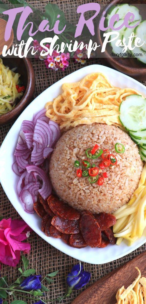 Simple Thai Rice with Shrimp Paste