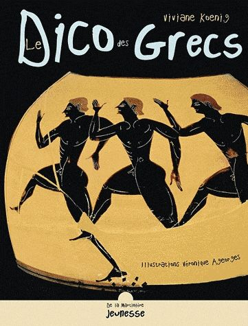 Démocratie, Philosophie, Jeux Olympiques, Sciences, Théâtre et Histoire... Vous en avez déjà entendu parlé ? Mais saviez-vous qu'ils viennent de la Grèce ancienne ? La cité d'Athènes connaît à cette époque un développement et un rayonnement culturel sans précédent.