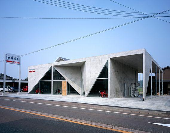 masuya honda showroom, hirata architecture office. niigata, japão, 2005.