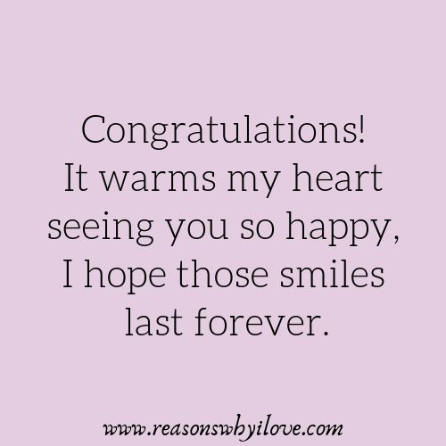 Reasonswhyilove Com Wedding Wishes Quotes Good Wishes Quotes Wedding Quotes To A Friend
