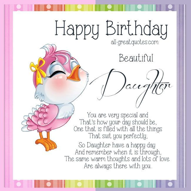 Best Birthday Wishes Daughter Ideas On Pinterest Happy - Free childrens birthday verses for cards