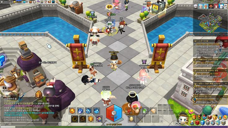 MapleStory 2: Interactions with Other Players 2
