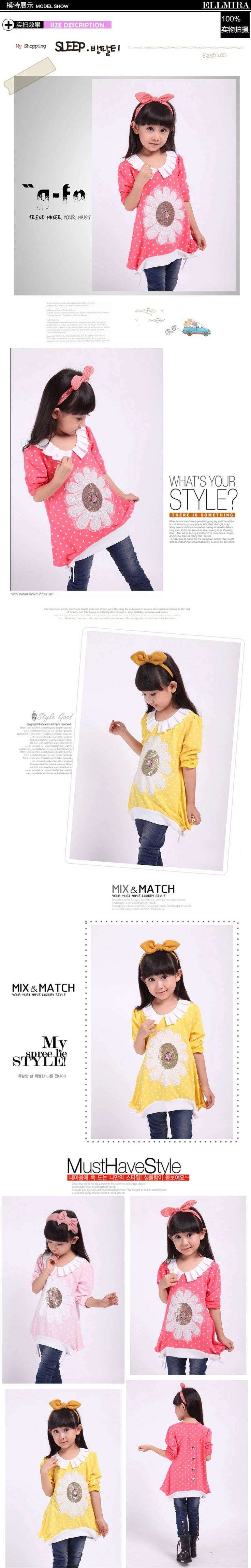 Kızlar gömlek pamuk T-shirt eski çocuk giyim üst 7-8-9-12 yıl 2015 yeni Kore dili sürümü -tmall.com Lynx dibe yayla