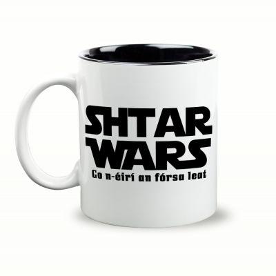 Shtar Wars 11oz Mug & Gift Box by Hairy Baby
