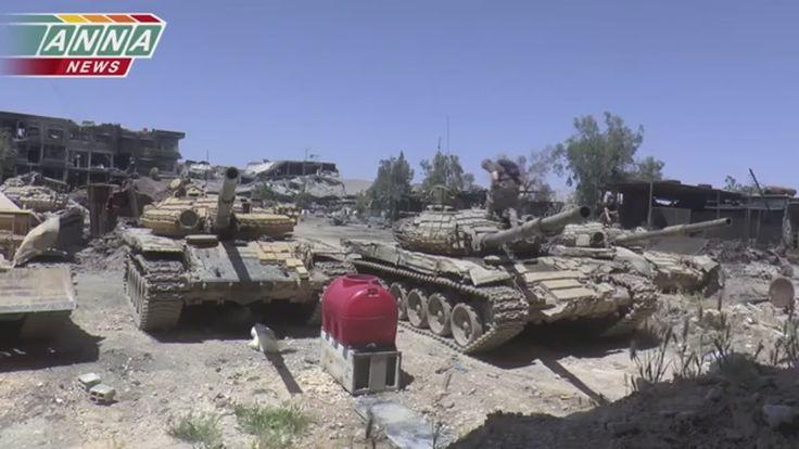 War in IRAQ & Syria 2014 / Battle for Jobar. Part 1. Preparation