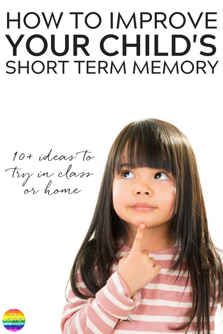 How To Help Improve Children's Short Term Memory - why it's important and simple games to play in class or at home to help build working memory | you clever monkey