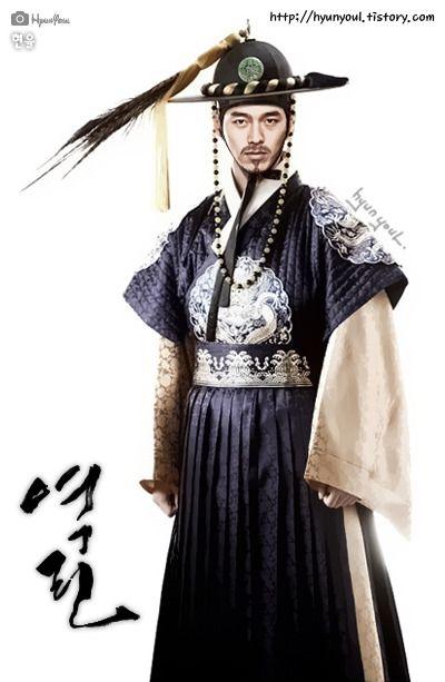 역린(2014)The Fatal Encounter (Hangul: 역린; RR: Yeokrin; lit. The King's Wrath) is a 2014 South Korean film based on a real-life assassination attempt on King Jeongjo. The film is inspired by Jeongyuyeokbyeon, one such assassination attempt on Jeongjo by his political opponents in 1777, the king's first year as the nation's ruler. The Fatal Encounter depicts the 24 hours leading up to that event in Jeongjo's life and those around him.