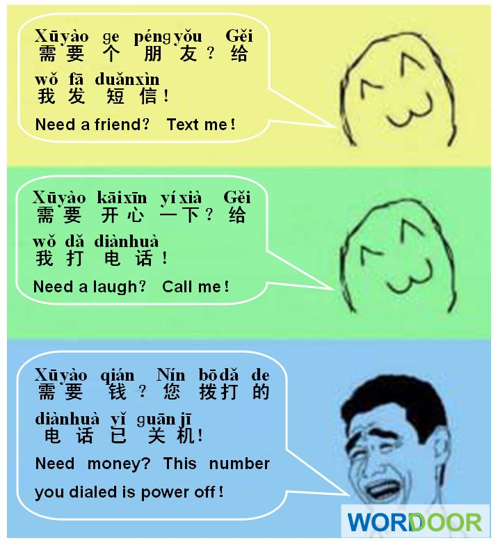 5 Fun and Easy Jokes in Chinese to Impress Your Friends