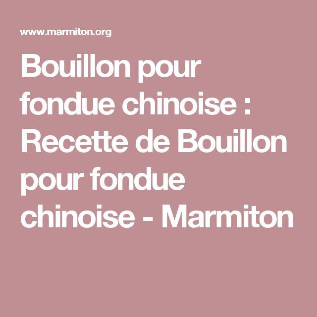 Bouillon pour fondue chinoise : Recette de Bouillon pour fondue chinoise - Marmiton