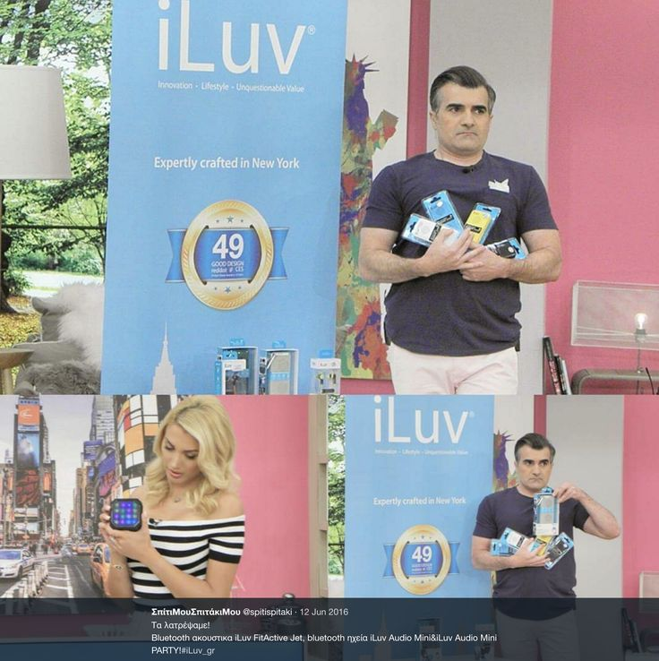Banner Design for @iluv_gr . ____________ showcased on ALPHA TV , picture from twitter post #banner #print #printdesign #stema #stemaconsulting #throwbackthursday #alphatv #onair #live #iluv #design #athens #studio #tv #ontv #productplacement #presentation #marketing #spitimou #aplha #alphatv #tv #greek #intertech