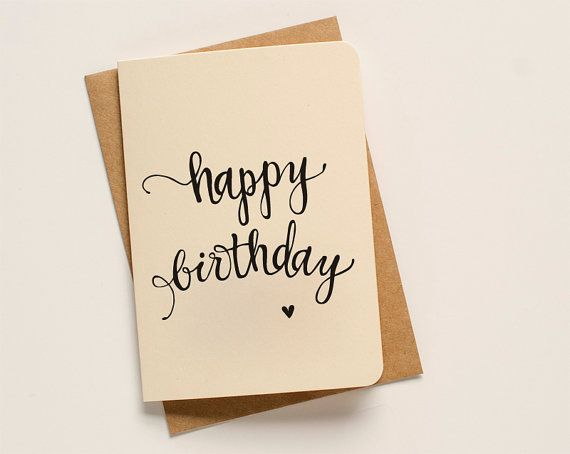 Happy Birthday Script Greeting Card by AnAprilIdea on Etsy, $5.00