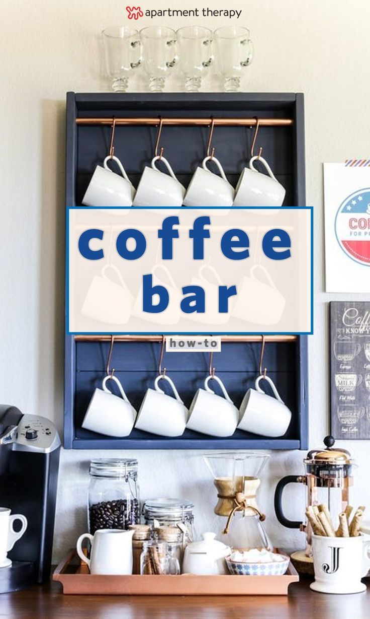 The Coffee Cart is the New Bar Cart: DIY Coffee Carts and Stations | This is the perfect brunch and coffee lover set up. With plenty of coffee mug storage and taste stations, this coffee bar is for you.
