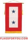 "8"" x 14"" US Made 2 Star Service Banner"