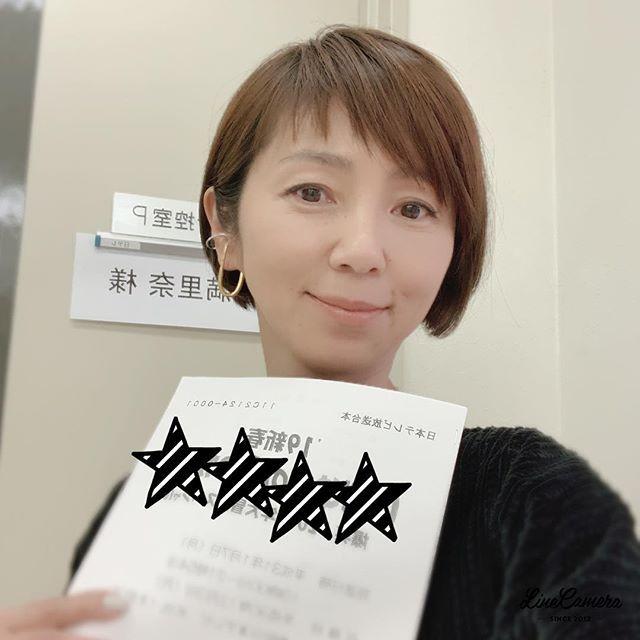 渡辺満里奈 Marina Watanabeさんはinstagramを利用しています 大好き