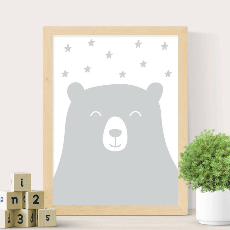 Goodnight bear art print, Nursery wall art, Prints for nursery, Bear wall print, Scandinavian bear print, Digital print, Nursery decor by PoppyAndJake on Etsy