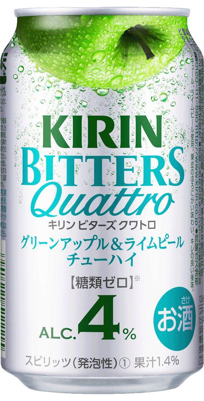 KIRIN - BITTERS Quattro