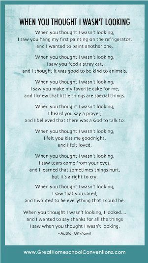I LOVE this poem! I want to read it for my parents on their 25th wedding anniversary coming up. :) <3
