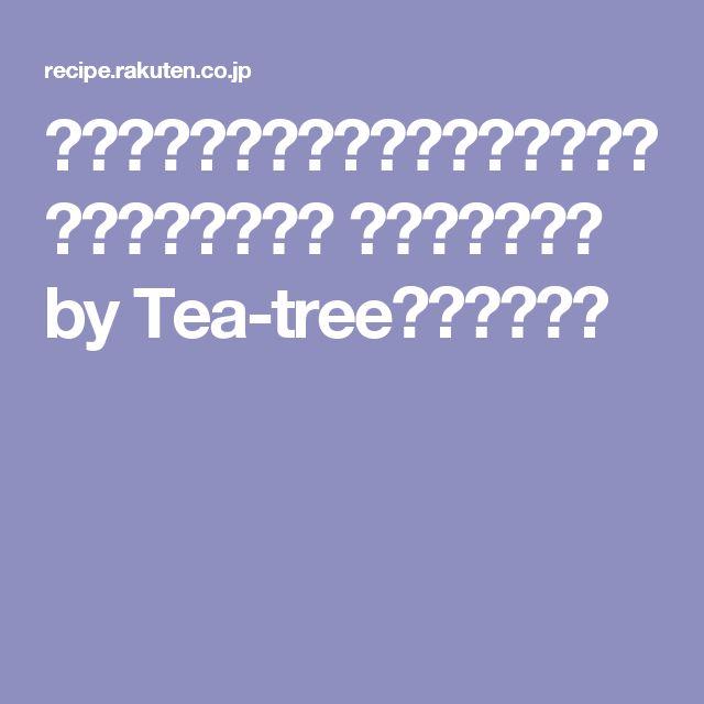 白玉粉とホットケーキミックスで作る★ポンデケージョ レシピ・作り方 by Tea-tree|楽天レシピ