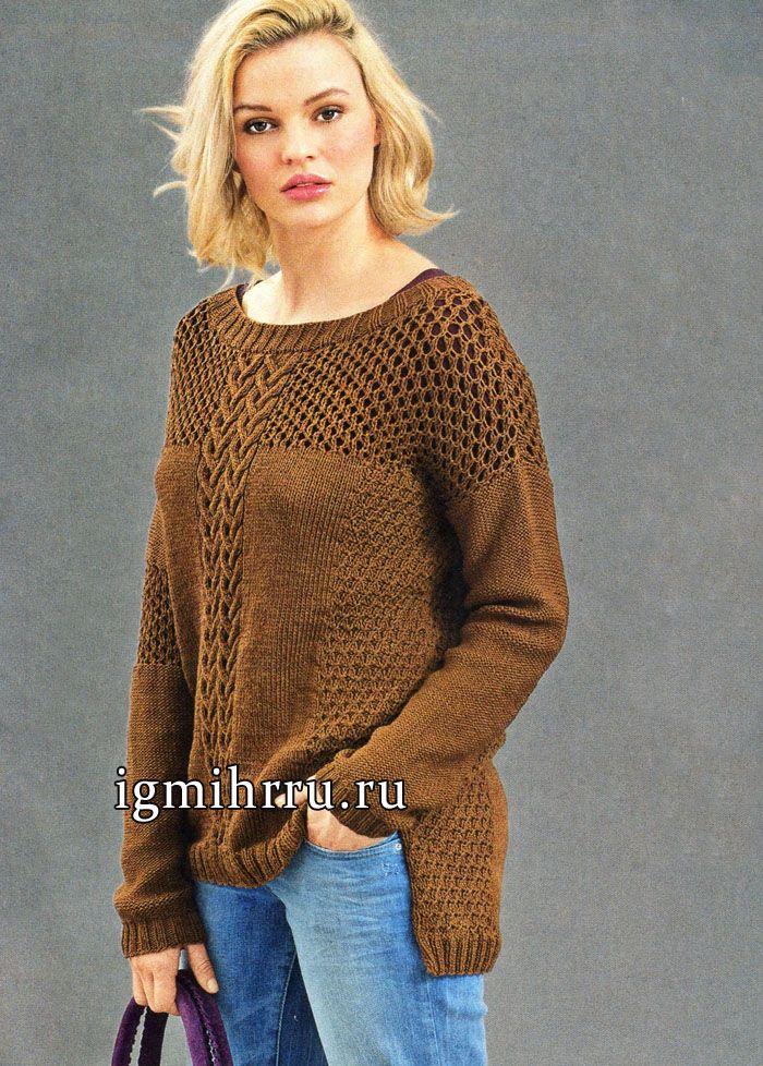 Коричневый пуловер с удлиненной спинкой и гармоничным сочетанием узором, от немецких дизайнеров. Вязание спицами