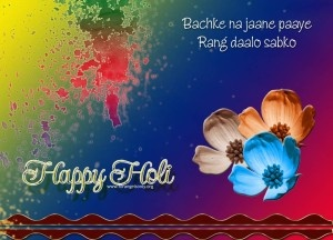 Happy holi Sms, Wishes for father | happy holi Dad Wishes