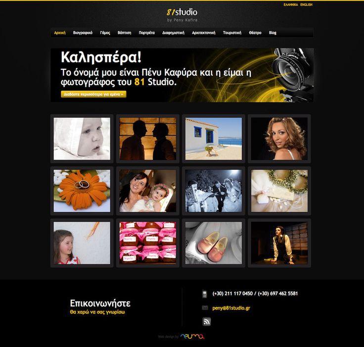 Σχεδιάσαμε και αναπτύξαμε το web site της φωτογράφου Πένυ Καφύρα, με κύριο στόχο την ανάδειξη της δουλειάς της και εστίαση στις εικόνες του portfolio της. Δημιουργήσαμε ένα εύχρηστο, λειτουργικό και πλούσιο photo gallery, που επιτρέπει στον επισκέπτη να μπει μέσα στο στούντιο φωτογραφίας και να τη γνωρίσει καλύτερα. www.81studio.gr