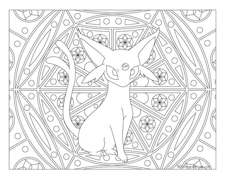 Free Printable Pokemon Coloring Page Espeon Visit Our For More