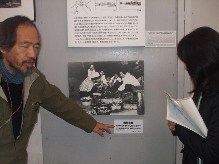Museo sobre la enfermedad de Minamata. Mimamata 2010.