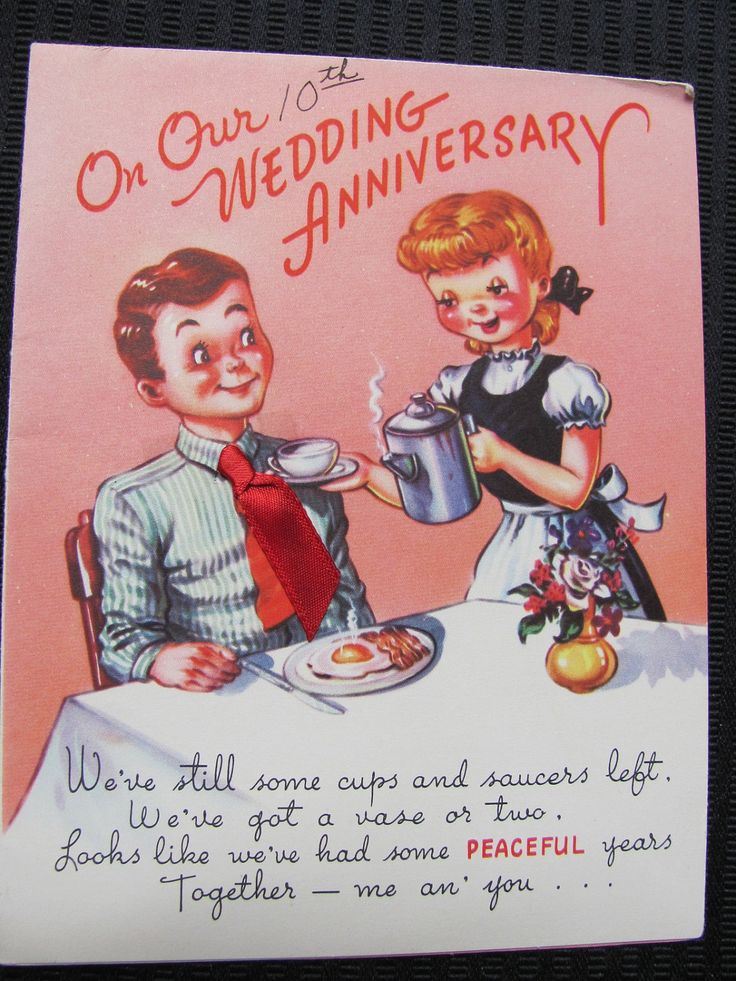 1950s  Anniversary Card