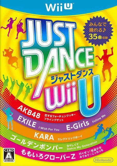 Just Dance WiiU(Japan Import)