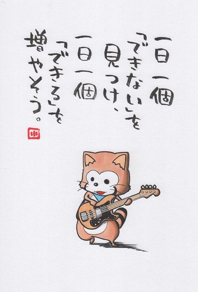 こんな事は初めてです。 の画像|ヤポンスキー こばやし画伯オフィシャルブログ「ヤポンスキーこばやし画伯のお絵描き日記」Powered by Ameba