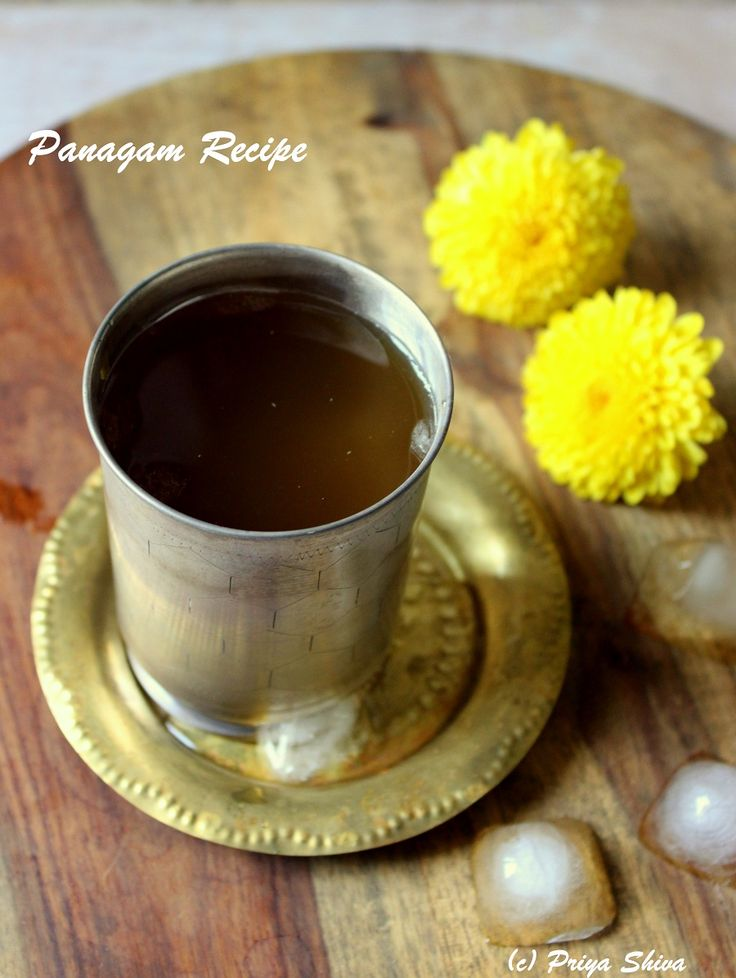 Panakam or Panagam is a traditional #drink made with jaggery, dried ginger and cardamom!