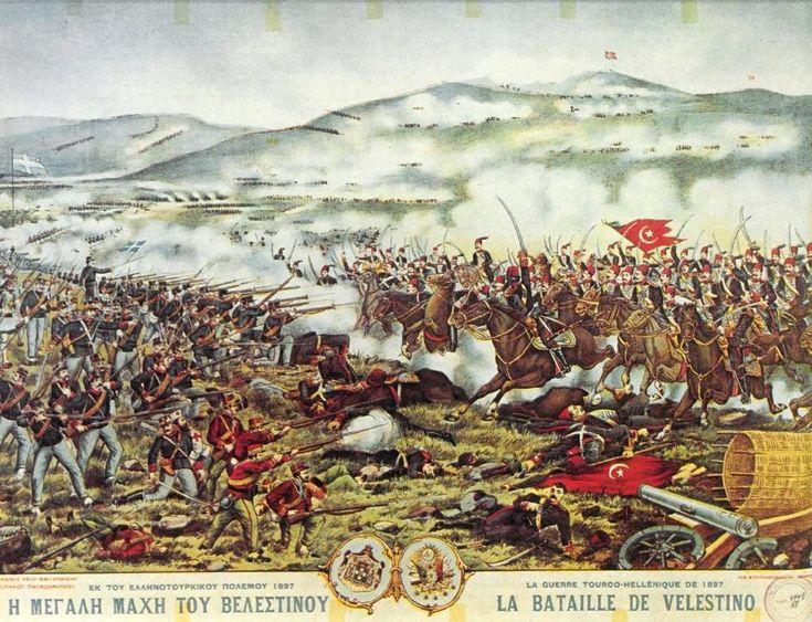 Painting of the Battle of Velestino, 1897 Greco-Turkish War