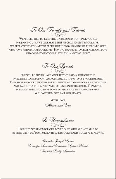 sample wedding program thank you | Jewish Wedding Program-Wedding_Blessing_me_She_Barach_ Symbol-Jewish ...