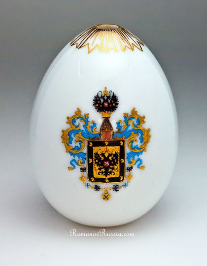 A RARE Antique Russian Imperial Presentation Porcelain Easter Egg of Grand Duke Paul Alexandrovich (uncle of Tsar Nicholas II).     The Imperial porcelain factory, St. Petersburg, circa 1900.      Height 7,2 cm (3 in.)